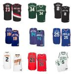 Top 10 basketball jerseys to take inspiration from.jpg